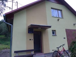 Knihovna Dolní Smržov